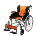 Wheelchair - Aluminum Alloy - Low Seat - 24 Inch Wheel_D1147469_1