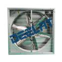 Industrial Exhaust Fan_D1779517_1